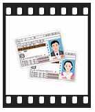 履歴書の免許書・サンプル