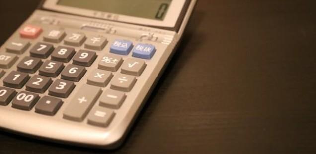会計士と税理士という職業が消える!?会計ソフトの進化が止まらない